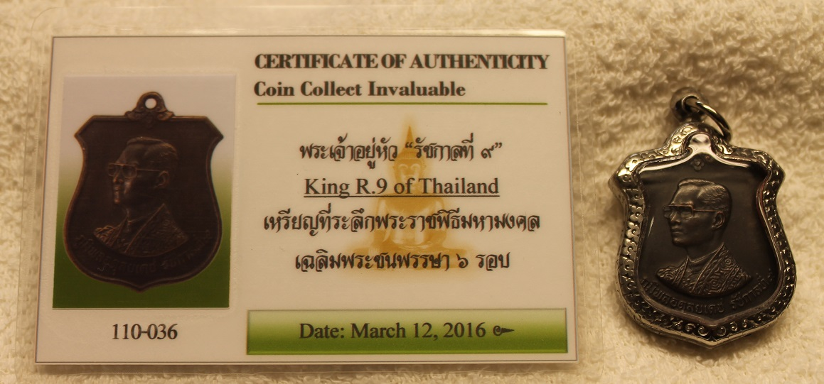 King Rama 9 / Rama IX. Amulet with certificate.