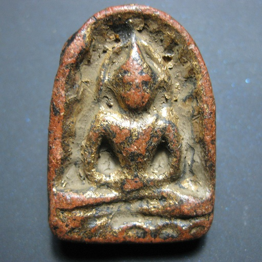 Phra Somkhor from 1310-1425 - 600 year.